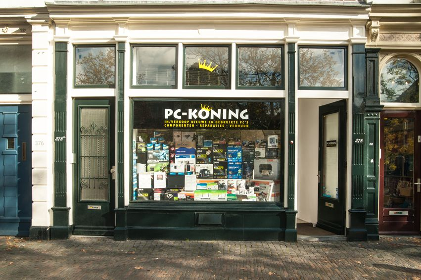 PC-Koning, Oudegracht 378, Utrecht
